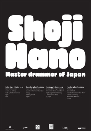 Shoji Hano poster