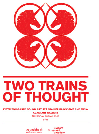 twotrainsofthought