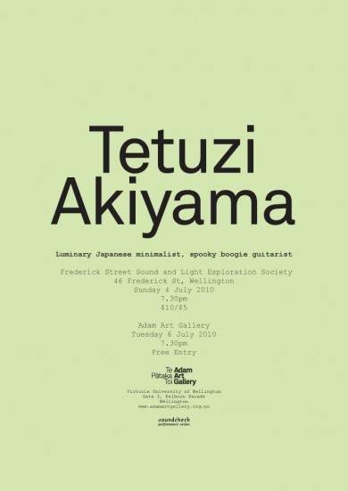Tetuzi Akiyama Adam Art Gallery Tuesday 6 July 7.30pm