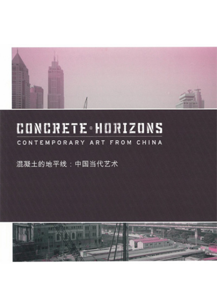 Horizon With Cement : Concrete horizons contemporary art from china adam